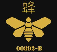 Golden Moth Chemical Logo by monkeybrain