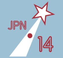 JAPAN STAR Kids Clothes