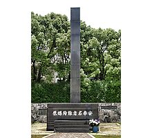 Nagasaki Hypocenter Triptych II Photographic Print
