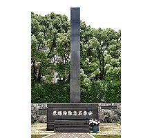 Nagasaki Hypocenter Triptych II Photographic Print