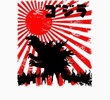 King  Kaiju - Godzilla T-Shirt
