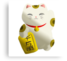 Lucky Cat White Canvas Print