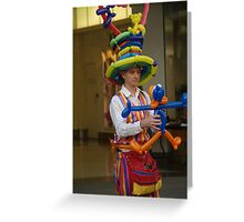 Tailor made with balloons Greeting Card