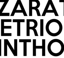 Keep Calm and Azarath Mentrion Zinthos Sticker