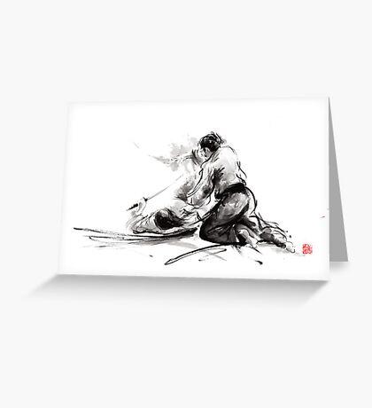 Samurai sword bushido katana martial arts budo sumi-e original ink painting artwork Greeting Card