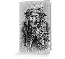 Pa Co lady, A Luoi... Greeting Card