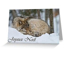 Timber Wolf Christmas Card French 7 Greeting Card