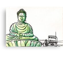 Japan : Hyogo Daibutsu Canvas Print