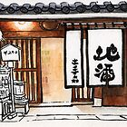 Japan : Kurashiki Liquor Store by ryansumo