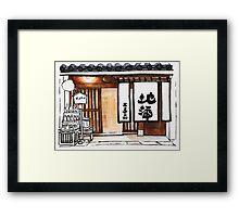 Japan : Kurashiki Liquor Store Framed Print