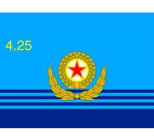 Flag of the Korean People's Army Air Force by boogeyman