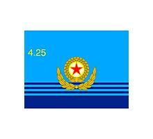 Flag of the Korean People's Army Air Force Photographic Print
