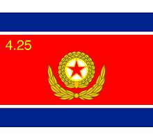 Flag of the Korean People's Army Ground Force by boogeyman