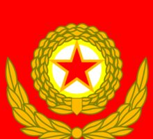 Flag of the Korean People's Army Ground Force Sticker