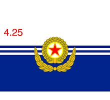 Flag of the Korean People's Navy by boogeyman