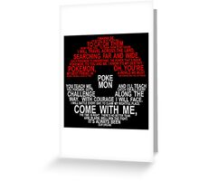 Pokemon Typhography Quotes Greeting Card