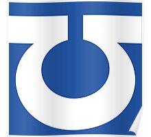 Ultramarine Symbol Poster