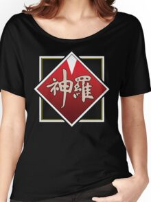 Shinra Logo - Final Fantasy VII Women's Relaxed Fit T-Shirt