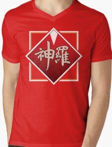 Shinra Logo - Final Fantasy VII Mens V-Neck T-Shirt