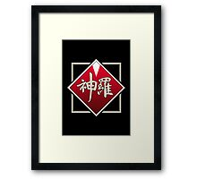 Shinra Logo - Final Fantasy VII Framed Print