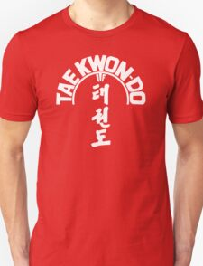 WTF World Taekwondo Federation Korean Martial Art Logo T-Shirt