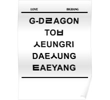 love bigbang Poster
