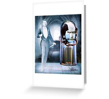 Illusional Lift Off.     Greeting Card