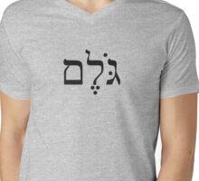 Golem (text) T-shirt Mens V-Neck T-Shirt