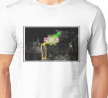 SUPER LASER BATTLE! Unisex T-Shirt