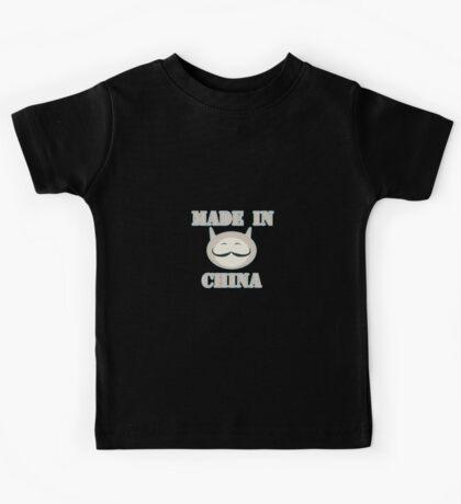 Made in China Cat Kids Tee