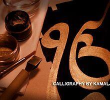 GOLDEN DAWN! by kamaljeet kaur