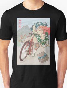 Ride free! T-Shirt