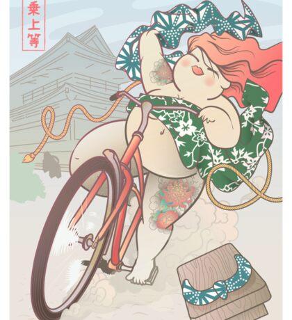 Ride free! Sticker