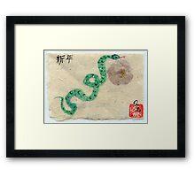 Year of the Snake Framed Print