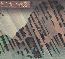 Night Rain on Oyama by Bridgeman Art Library