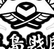 Tekken - Mishima Zaibatsu Sticker