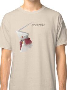 Izanagi no Okami Classic T-Shirt