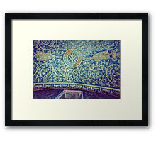 Chi Rho alpha omega on roof Tomb of Gallia Placida Ravenna Italy 19840414 0058 Framed Print