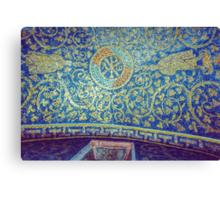Chi Rho alpha omega on roof Tomb of Gallia Placida Ravenna Italy 198404140058 Canvas Print