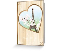 Paris mon amour - Paris my love Greeting Card