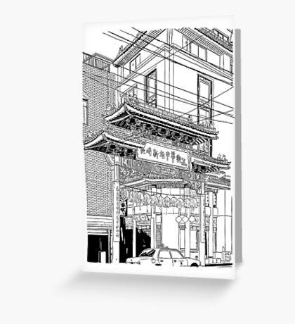 Nagasaki - China Town Greeting Card