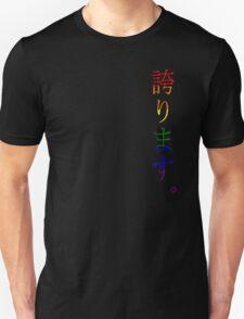 I am Proud - Japanese Kanji T-Shirt