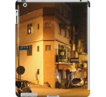 Golden Corner  iPad Case/Skin
