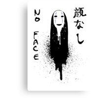-Faceless- Canvas Print