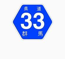 Gunma prefecture Route 33 Road Sign Unisex T-Shirt