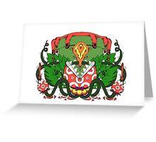 Blaze of Glory Greeting Card