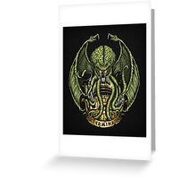 Cthulhu Exterminates - Print Greeting Card