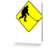 Hockey Player Crossing Greeting Card