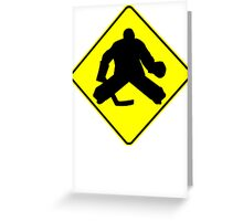 Hockey Goalie Crossing Greeting Card