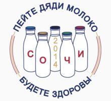 Sochi milk 2014/ Сочи молоко 2014 Kids Clothes